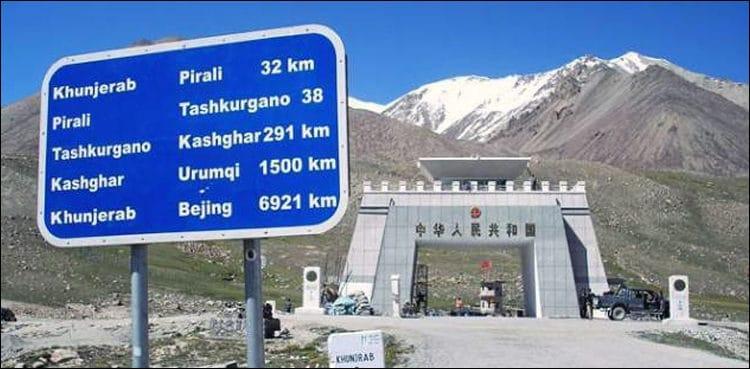 The Khunjerab pass on the Karakoram Highway